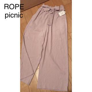ロペピクニック(Rope' Picnic)のROPE picnic(カジュアルパンツ)