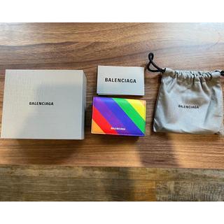 Balenciaga - 新品 Balenciaga バレンシアガ レインボー ウォレット 財布