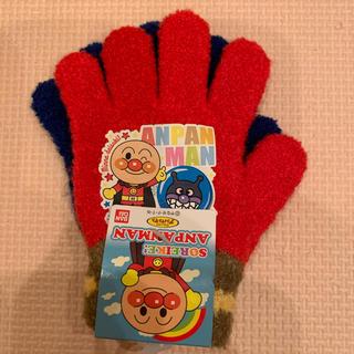 バンダイ(BANDAI)の【新品】アンパンマン手袋(手袋)