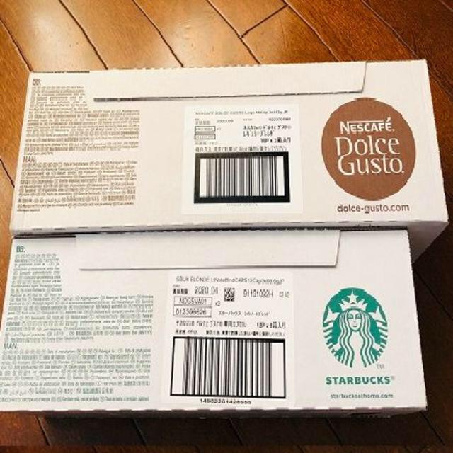 Nestle(ネスレ)のネスカフェ ドルチェグスト スターバックス含む 25箱 食品/飲料/酒の飲料(コーヒー)の商品写真