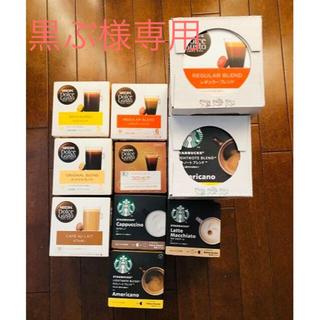 ネスレ(Nestle)のネスカフェ ドルチェグスト スターバックス含む 25箱(コーヒー)