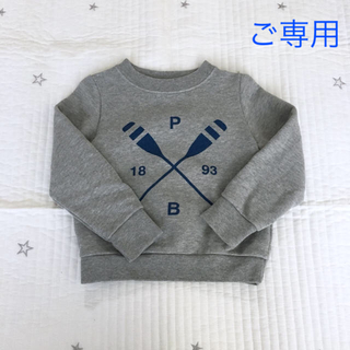 プチバトー(PETIT BATEAU)のプチバトー  スウェット  4ans  トレーナー(Tシャツ/カットソー)