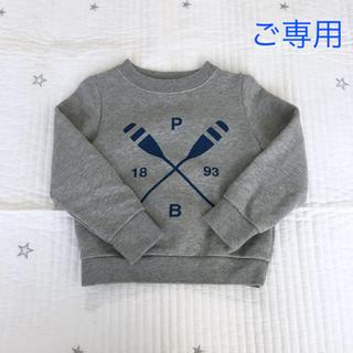 プチバトー(PETIT BATEAU)の*ご専用* プチバトー  スウェット  4ans  トレーナー(Tシャツ/カットソー)