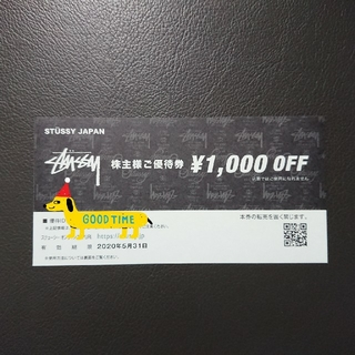 STUSSY - TSI株主優待 STUSSY ステューシー