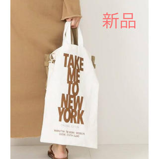 DEUXIEME CLASSE - 新品 Deuxieme Classe TAKE ME TO NY BAG