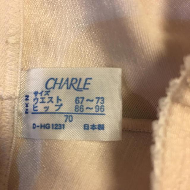 シャルレ(シャルレ)のまりも様 専用 未使用 サンプル品 ピンクFE171 size70 M〜L レディースの下着/アンダーウェア(その他)の商品写真