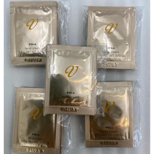 POLA(ポーラ)の新品ポーラVクリーム❌50 コスメ/美容のスキンケア/基礎化粧品(フェイスクリーム)の商品写真