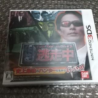 ニンテンドー3DS(ニンテンドー3DS)の逃走中 史上最強のハンターたちからにげきれ! 3DS(携帯用ゲームソフト)
