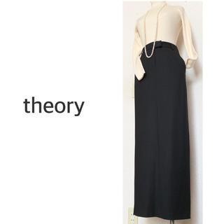 セオリー(theory)のセオリー ロングタイトスカート ブラック(ロングスカート)