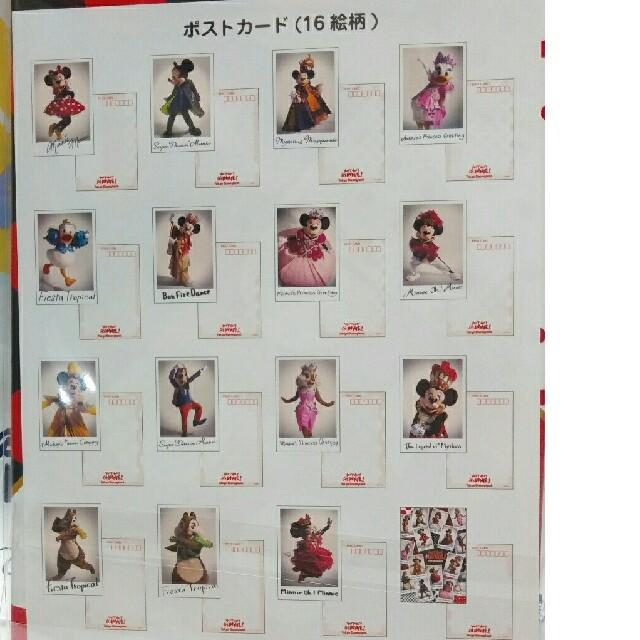 ♡︎ベリー ベリー ミニー ♡︎ ポストカードホルダー    エンタメ/ホビーのおもちゃ/ぬいぐるみ(キャラクターグッズ)の商品写真