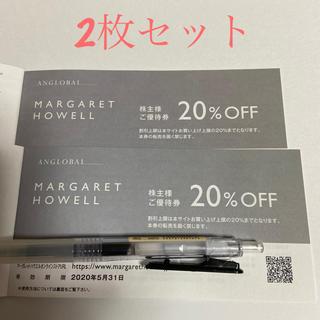 マーガレットハウエル(MARGARET HOWELL)のマーガレットハウエル 株主優待券 2枚セット(ショッピング)