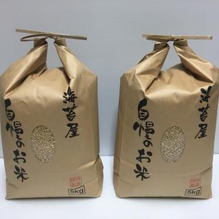 あっこ様 専用 無農薬玄米10kg,無農薬精米10kg コシヒカリ 令和元年産(米/穀物)