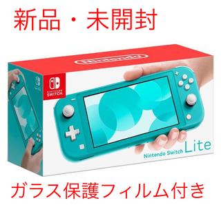 任天堂 - Nintendo Switch Lite(ニンテンドースイッチライト)ターコイズ