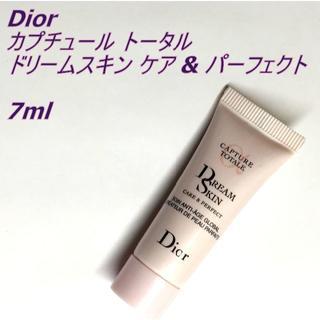 Dior - 新作★ Dior カプチュールトータル ドリームスキン ケア & パーフェクト