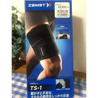 ザムスト(ZAMST)のサポーター(トレーニング用品)