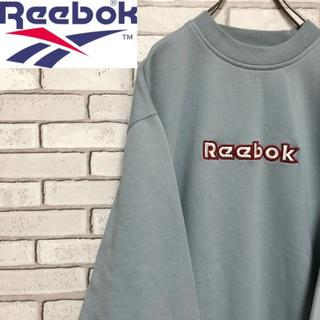 リーボック(Reebok)の【希少】リーボック☆ライトブルービッグ刺繍ロゴスエット90s(スウェット)