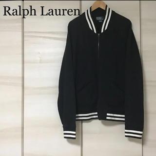 POLO RALPH LAUREN - Ralph Lauren ラルフローレン スウェット フルジップスウェット