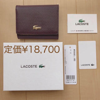 LACOSTE - 【美品】ラコステ 三つ折財布