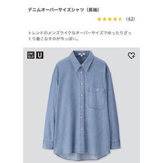 ユニクロ(UNIQLO)の☆専用です☆UNIQLO デニムオーバーサイズシャツ(長袖)(シャツ/ブラウス(長袖/七分))