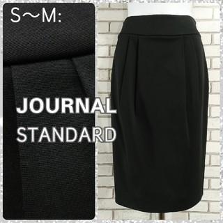 JOURNAL STANDARD - S~M: 新品 フォーマル スカート/ジャーナルスタンダード★未使用★ブラック