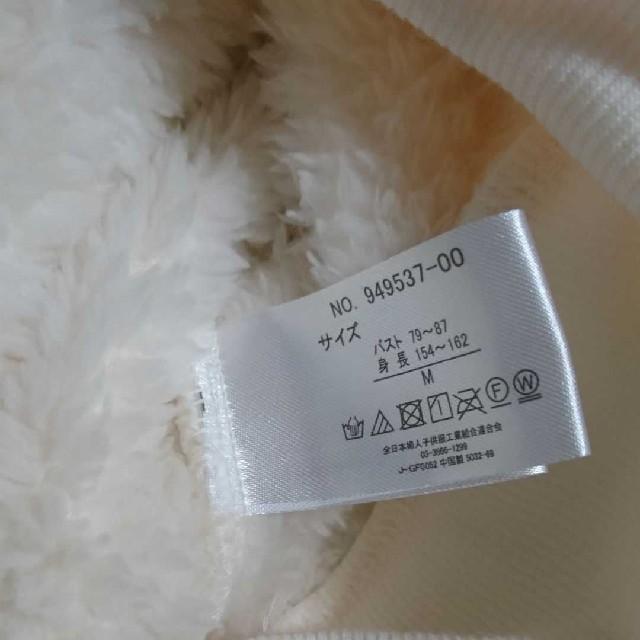 しまむら(シマムラ)のしまむら ボア トレーナー M 美品 レディースのトップス(トレーナー/スウェット)の商品写真
