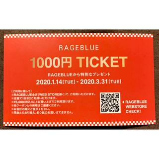 RAGEBLUE 1000円TICKET