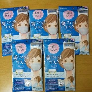 アイリスオーヤマ(アイリスオーヤマ)の美フィットマスク 5袋40枚セット(その他)