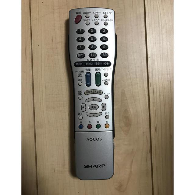 SHARP(シャープ)のSHARP AQUOS リモコン スマホ/家電/カメラのテレビ/映像機器(その他)の商品写真