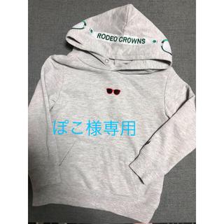 ロデオクラウンズ(RODEO CROWNS)のロデオクラウンズ   キッズ トレーナー(Tシャツ/カットソー)
