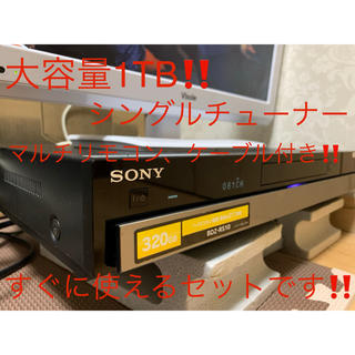 SONY - 1TBに増量‼️SONYブルーレイレコーダー BDZ-RS10