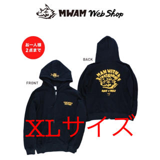 MAN WITH A MISSION - MAN WITH A MISSION 2020ねずみパーカー (ブラック)XL