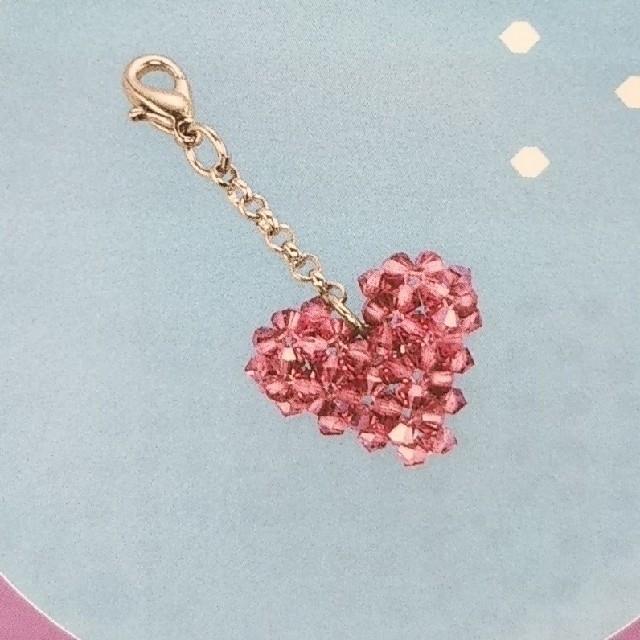 ベルメゾン(ベルメゾン)のビーズ チャーム キット : ハート  ローズピンク色 ハンドメイドの素材/材料(その他)の商品写真