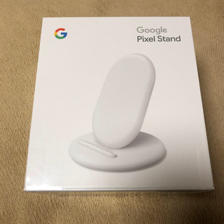 ソフトバンク(Softbank)のGoogle pixel stand グーグル ピクセルスタンド(その他)