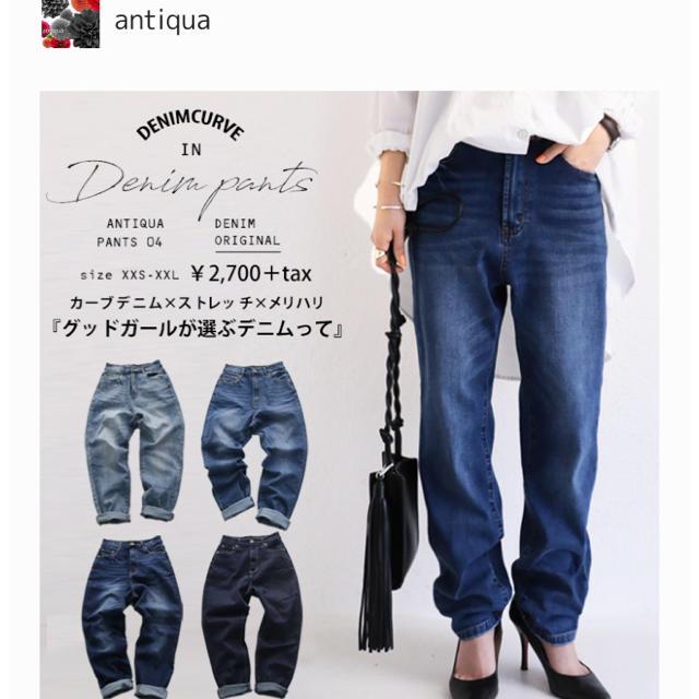 antiqua(アンティカ)のantiqua カーブデニムパンツ L レディースのパンツ(デニム/ジーンズ)の商品写真