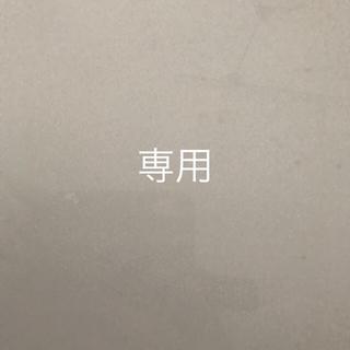 セッキセイ(雪肌精)の雪肌精シュープレムホワイトニングハーバルオイル(ブースター/導入液)