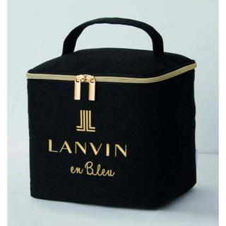 ランバンオンブルー(LANVIN en Bleu)のsweet 2020年 1月 付録 LANVIN en Bleu マルチボックス(メイクボックス)