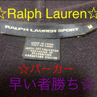 Ralph Lauren - Ralph Lauren パーカー 即購入可☆