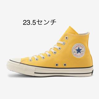 コンバース(CONVERSE)の【新品未使用】コンバース チャックテイラー 23.5センチ(スニーカー)
