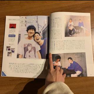 コウダンシャ(講談社)の菅田将暉&柴田隆浩 CREA 雑誌(男性タレント)