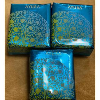アユーラ(AYURA)のAYURA ボディーシート 3個セット(制汗/デオドラント剤)