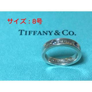 ティファニー(Tiffany & Co.)のティファニー 1837 ナロー リング モンタナサファイア 【8号】(リング(指輪))