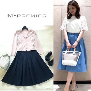 M-premier - 美品エムプルミエ   クチュール2019年タックフレアスカート