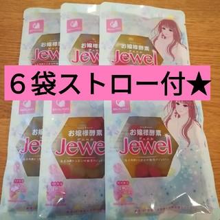 お嬢様酵素jewel6袋☆タピオカ ファスティング