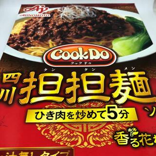 アジノモト(味の素)のクックドゥ 四川坦々麺用ソース 3箱(レトルト食品)