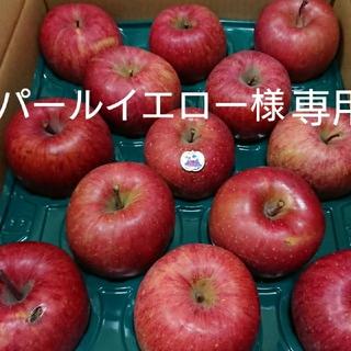 【パールイエロー様専用】減農薬栽培リンゴ 家庭用約10kg(フルーツ)