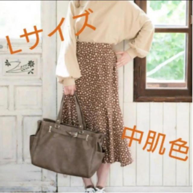 しまむら(シマムラ)のダルメシアンマーメイドスカート  レディースのスカート(ロングスカート)の商品写真
