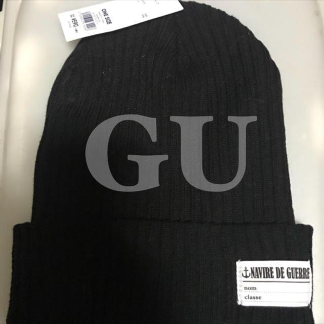 GU(ジーユー)のGU ニット帽 ブラック 未使用 レディースの帽子(ニット帽/ビーニー)の商品写真