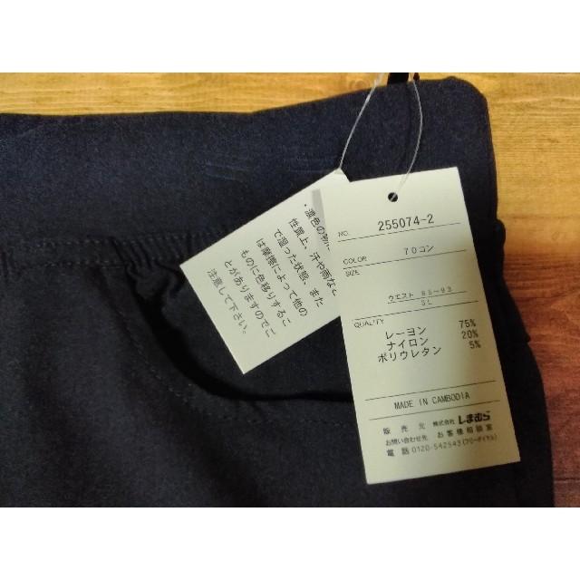 しまむら(シマムラ)の★大きいサイズ 3L★ 裏起毛ストレッチパンツ ネイビー タグ付き新品 XXL レディースのパンツ(カジュアルパンツ)の商品写真