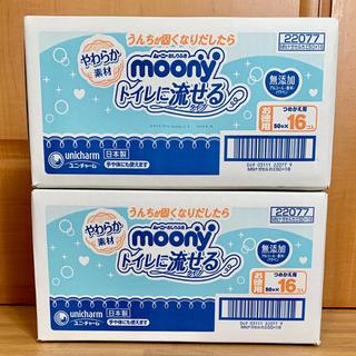Unicharm - (19)☆ ムーニー  おしりふき 32個 トイレに流せる タイプ 新品未開封