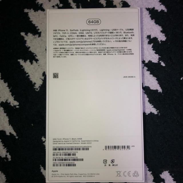 iPhone(アイフォーン)のiPhone 64gb スマホ/家電/カメラのスマートフォン/携帯電話(スマートフォン本体)の商品写真